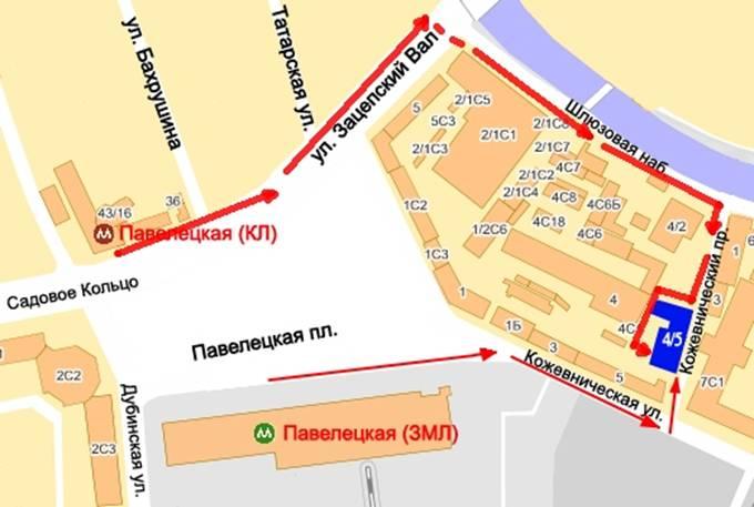 мимо Павелецкого вокзала.