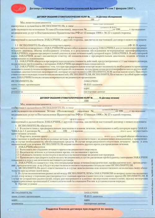 Поликлиника 166 филиал 1 москва отзывы